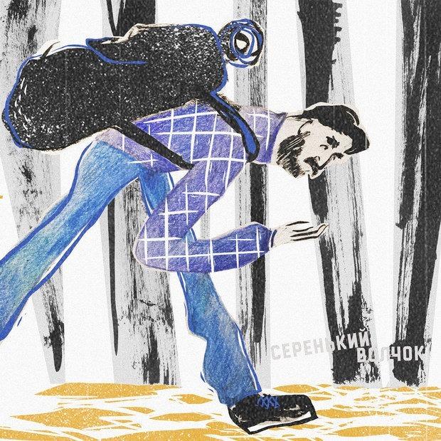 «Однажды волк на меня помочился»: Я два года прожил в стае волков