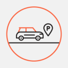 «Яндекс.Такси» объявил о перезапуске в Беларуси