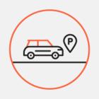 Сервис такси Gett отказался от запуска в Беларуси