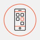 Приложение от беларусов вошло в список самых популярных программ на iPhone